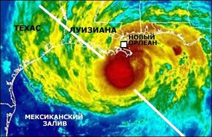 Карта движения урагана Густав