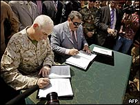 توقيع الوثائق