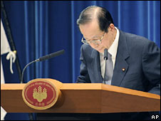 Japan's Prime Minister Yasuo Fukuda bows after announcing his resignation