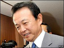 LDP's Secretary General Taro Aso. File photo