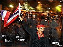 Simpatizantes del gobierno frente a la Casa de Gobierno