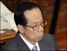 Japanese PM Yasuo Fukuda, who has announced his resignation