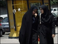 Women in Tehran, Iran
