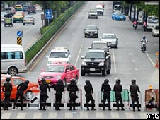 Police block a road outside Government House on 3 September 2008