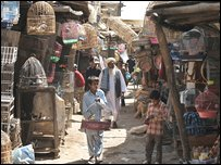 Kabul bird market, file pic from 2008