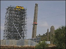 File photo of Axum obelisk