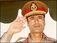 File photo of Muammar Gaddafi from 1971
