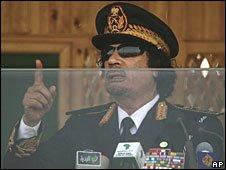 Muammar Gaddafi, 11 June 2008