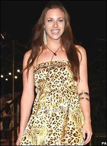 Sara Folino