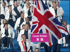 British team enter the arena