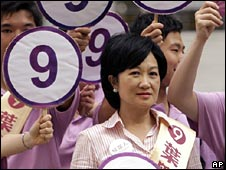 Independent Regina Ip campaigns on 7 September 2008
