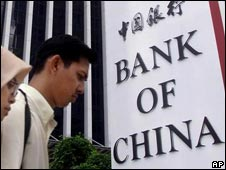 Bank of China branch