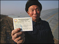 Китаец с профсоюзным билетом