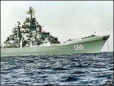 Peter the Great heavy cruiser