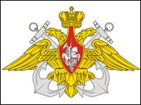 Símbolo de la Armada Rusa