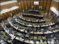 برلمان كردستان العراق