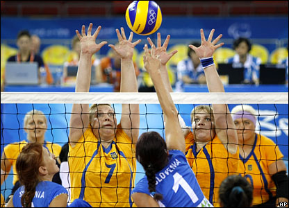 Ukraine's defenders in volleyball action
