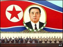 Портрет Ким Чен Ира