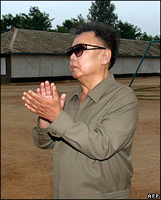 Kim Jong-il (undated image, released by Korean Central News Agency in August 2008)