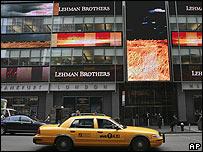 Sede de Lehman Brothers en Nueva York.