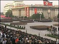 العرض العسكري في كوريا الشمالية للاحتفال بالذكرى الستين لقيامها