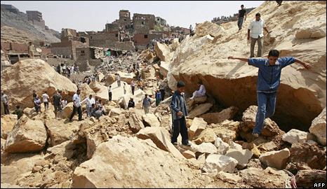 Scene of rockfall in Cairo