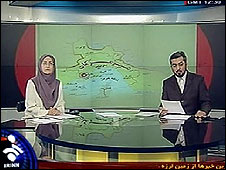 Iranian state TV reports the earthquake on 10 September