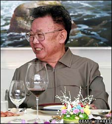 Kim Jong-il, pictured in October 2007