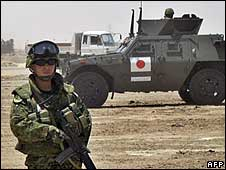 Japanese troops in Iraq, June 2006