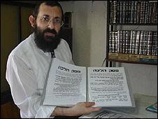 Rabbi Efraim Luft