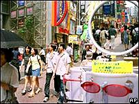Consumidores japoneses
