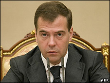 Russian President Dmitry Medvedev on 11 September 2008