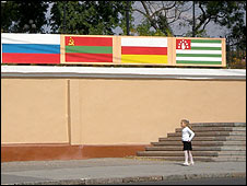 The flags (from left) of Russia, Trans-Dniester, South Ossetia and Abkhazia, on display in Tiraspol