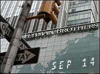 Sede de Lehman en Nueva York