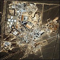 منشأة ناتانز النووية الايرانية