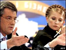 Ukraine's President Viktor Yushchenko and Prime Minister Yulia Tymoshenko (recent image)