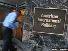 Man walks into AIG headquarters in New York