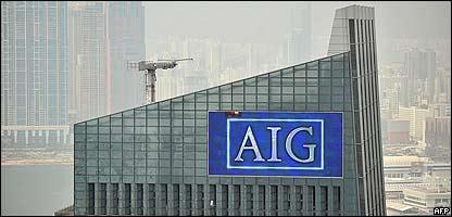 Edificio de AIG