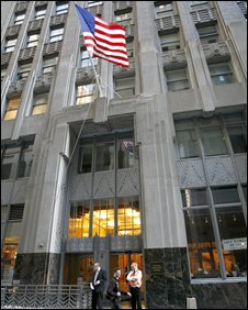 AIG headquarters in New York's financial district