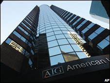 AIG office in New York City