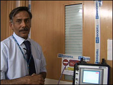 Dr Rao
