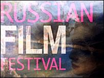 Афиша Фестиваля российских фильмов в Лондоне (с сайта academia-rossica.org).