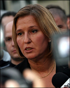 Tzipi Livni speaks to reporters after her victory (18 September 2008)