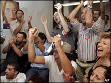 Tzipi Livni supporters react to her victory in the Kadima primary