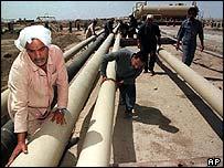 انبوب نفط عراقي