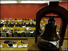 Micex trading floor. File photo
