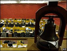Micex trading floor (18 September 2008)