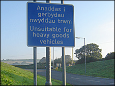 Sign at the turn-off to Llanelli crematorium