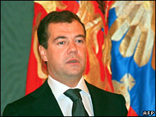 Russian President Dmitri Medvedev. Photo: 19 September 2008