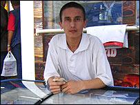 Узбекский продавец мороженого Алиджон